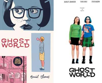 گوست ورلد (Ghost World)
