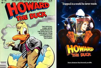 هاوارد اردكه  (Howard The Duck)