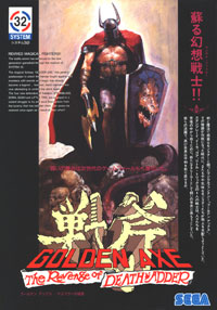 بازی  Golden Axe: The Revenge of Death Adder