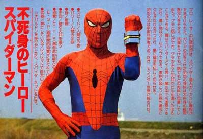 spider-man-toei